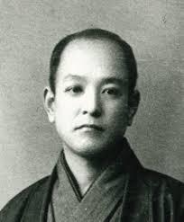 Ozaki Hosai