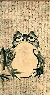 170px-Frog_Getsuju